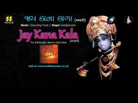 Jay Kana Kala: Aarti by Sanjeevani   Music: Gaurang Vyas