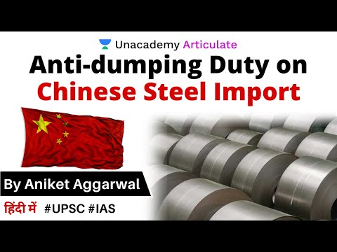 Anti-dumping Duty on Chinese Steel Import | Current Affairs 2020 | By Aniket Aggarwal | UPSC CSE