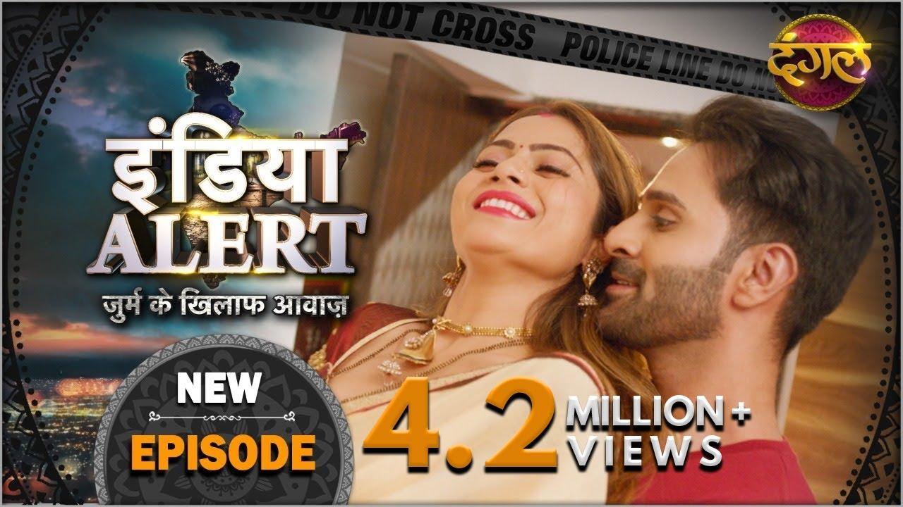 India Alert | New Episode 541 | Bedard Suhagan - बेदर्द सुहागन | #DangalTVChannel
