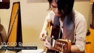 Pa1000 / Zoom Livetrak L-12: Neil Chan x City Music Singapore - 10,000 Reasons