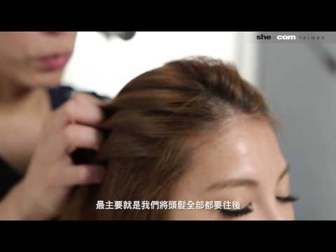 簡單蓬鬆低馬尾髮型 綁法教學 Low ponytail hairstyles tutorial