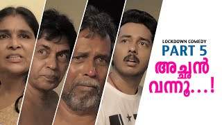 PART 5 | Mother and Son Lockdown Comedy By Kaarthik Shankar