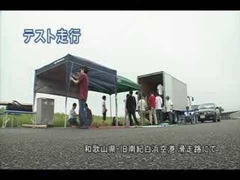 Oxyride: Osaka Sangyo Project