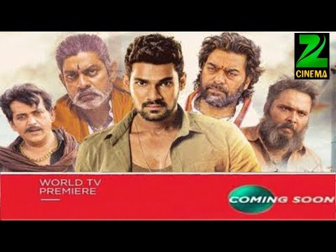 Saakshyam (Pralay The Destroyer) Hindi Dubbed Full Movie 2019   Bellamkonda Sreenivas   Pooja Hegde