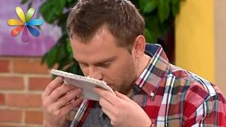 видео Как убрать неприятный запах с ковра в домашних условиях