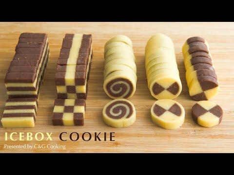 アイスボックスクッキーの作り方【アイスボックスクッキー 簡単お菓子 お菓子作り】