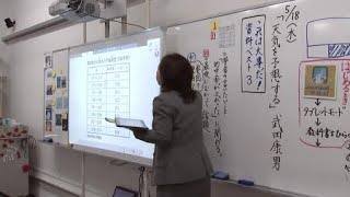 日·中 교육 혁명 속도…학교에 스마트교실 도입 / YTN 사이언스