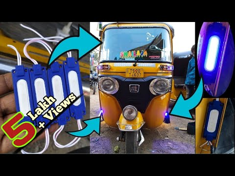 How to apply LED light in Auto ! Auto rickshaw ! Naveed Electration