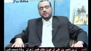 ايمن بركات لقاء على قناة جو سات الحلقه الثانيه 3