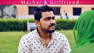 Machar & Girlfriend | The Idiotz