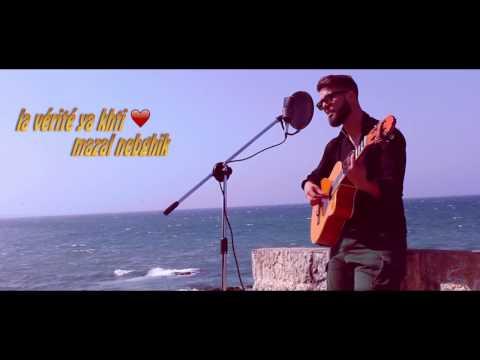 Cheb Akil (Bsahtak 3omri) + Cheb bilal (Bravo 3lik) Cover Guitar by KRIMBOO (KARIM GTR) Full HD