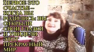 Позитивисты Максим Яна ISTJ