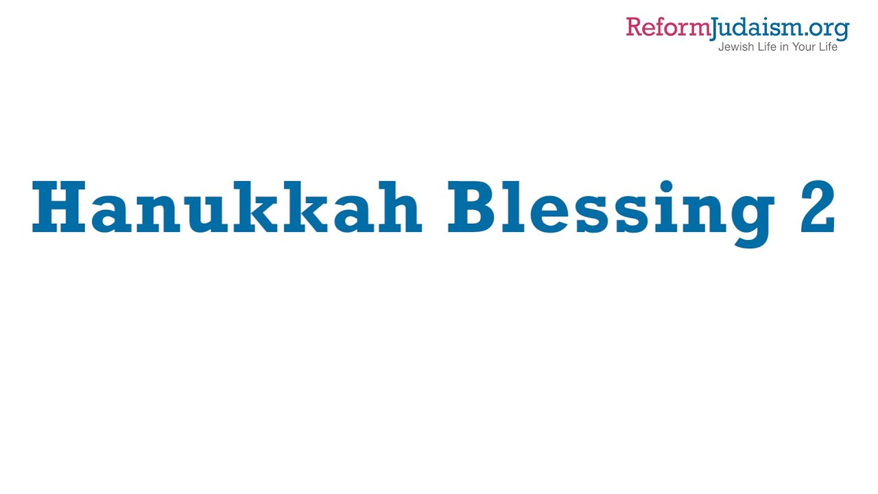 image relating to Hanukkah Prayer Printable called Hanukkah Blessings