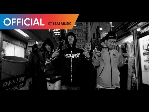 MASTA WU - SHIT (Feat. Dok2) MV