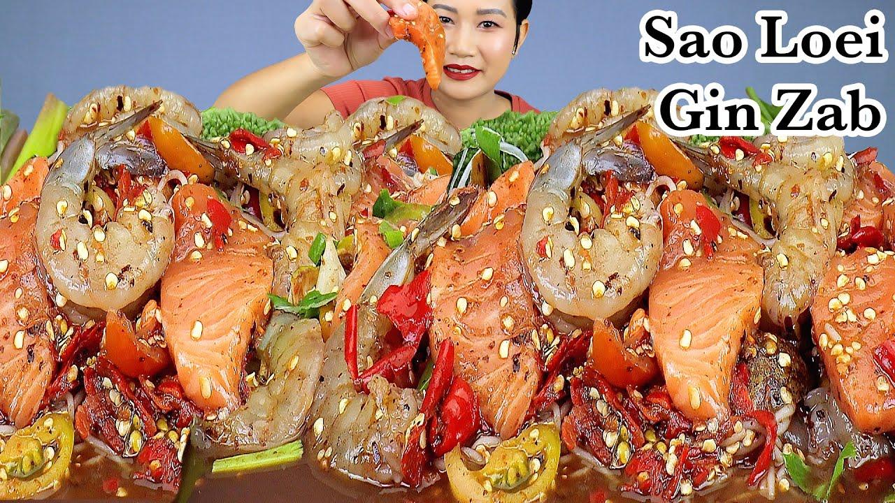 กินตำขนมจีนแซลมอนกุ้งสดเผ็ดๆ‼️แซลมอนหวานมัน กุ้งสดหวานเด้ง มะระขี้นกกรอบๆชะอมแซ่บๆจ้า
