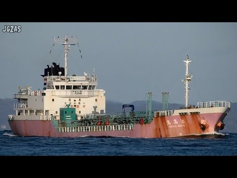 NIKKO MARU 日高丸 Products tanker プロダクトタンカー コスモ海運 関門海峡 2016-FEB
