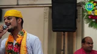 Nale Alakh Je Bedo Tar Muhinjo -  Lavi Bhagat (Son Of Kamal Bhagat,Ajmer)