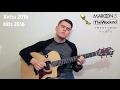 20 популярных песен 2016 года на гитаре за 9 минут Попурри Лучшие Хиты ТОП 2016 Top Hits Guitar mp3