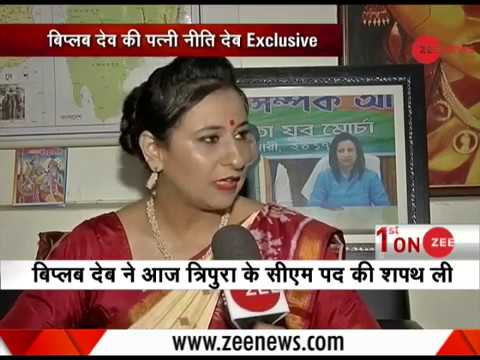 Watch Zee News Exclusive: In Conversation With Tripura CM Biplab Dev's Wife Niti Deb