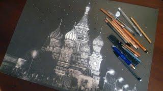 ХРАМ ВАСИЛИЯ БЛАЖЕННОГО (МОСКВА) - SAINT BASIL'S CATHEDRAL DRAWING ISP 2015(SAINT BASIL'S CATHEDRAL (MOSCOW) REALISTIC DRAWING СОБОР ВАСИЛИЯ БЛАЖЕННОГО (МОСКВА) IVANOV SEMYON 6 FEBRUARY 2015 ..., 2015-02-09T11:39:17.000Z)