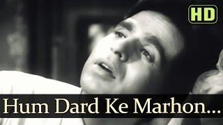 Hum Dard Ke Marhon Ka - Daag Songs - Dilip Kumar - Nimmi - Shankar Jaikishan Hits