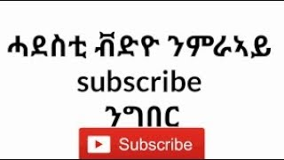 Hidmona tv official channel video