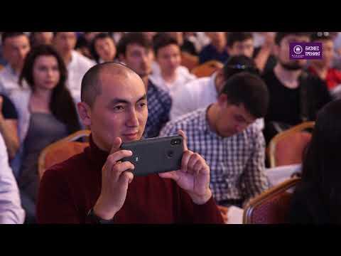 Бизнес-тренинг Тимура Файзиева - «Искусство быть успешным»