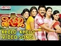 Khelo Khelo Full Video Song - Nagavalli Video Songs - Venkatesh,anushka