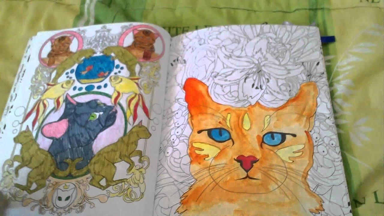 """Обновление раскрашеных рисунков. Раскраски антистресс """"арт ..."""