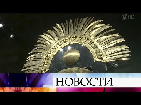 Смотреть фото В Санкт-Петербург привезли бесценное наследие Перу. новости СПб