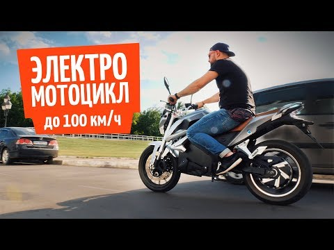 Электромотоцикл Like.Bike KTM!