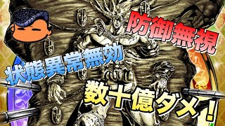 https://www.youtube.com/channel/UCATzVONwdiZ02SOBdT7CeVQ ↑サブチャ...