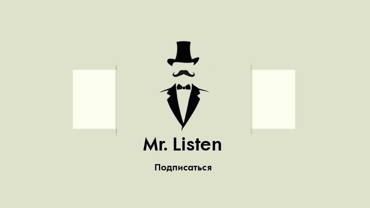 Темные Аллеи. Аудиокнига.