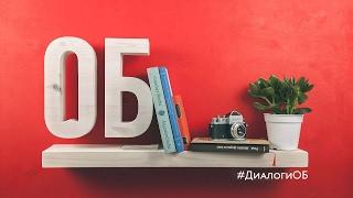 Вера Полозкова и Диана Арбенина «Диалог к 75-летию Иосифа Бродского»