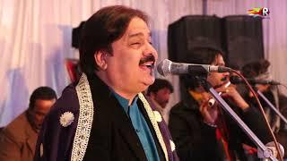 Koi Rohi Yaad Krendi Shafaullah Khan Rokhri New Show Gujjar Khan 2018