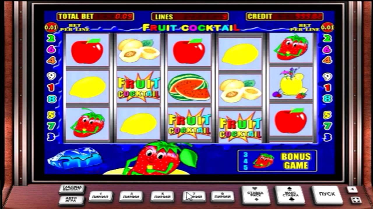Игровые автоматы rke, ybxrf казино хайнань