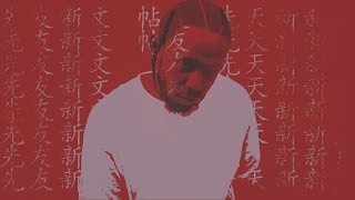 Free Kendrick Lamar Type Beat