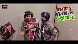 Neelkamal Singh superhit video song 2020