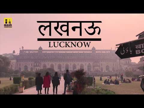 Imambara |Lucknow||City of Nawabs||Created by Neha Singh|Devesh Singh Bora