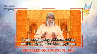 PROPHECY REVEALED BY GOD TO SADHU SUNDAR SELVARAJ, TERRIBLE EARTHQUAKES IN MANY PLACES