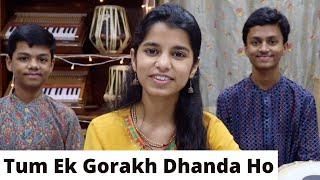 Tum Ek Gorakh Dhanda Ho - Rishav Thakur , Maithili Thakur , Ayachi Thakur