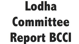 Lodha Committee के सुझाव - Cricket Reforms - BCCI- Burning latest current Issues