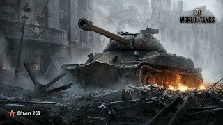 World of Tanks | Учись |.
