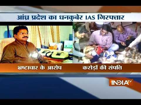 ACB raids IAS officer A. Mohan residence in Andhra, seizes crore of undisclosed property