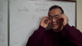 解析力学講義