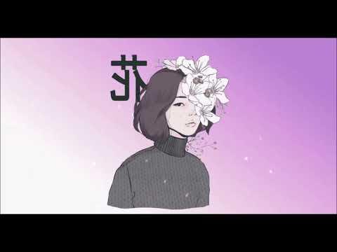'Aisuru 愛する' - Lo-fi Beat Hip Hop Chill Romantic Slow Rap 2019