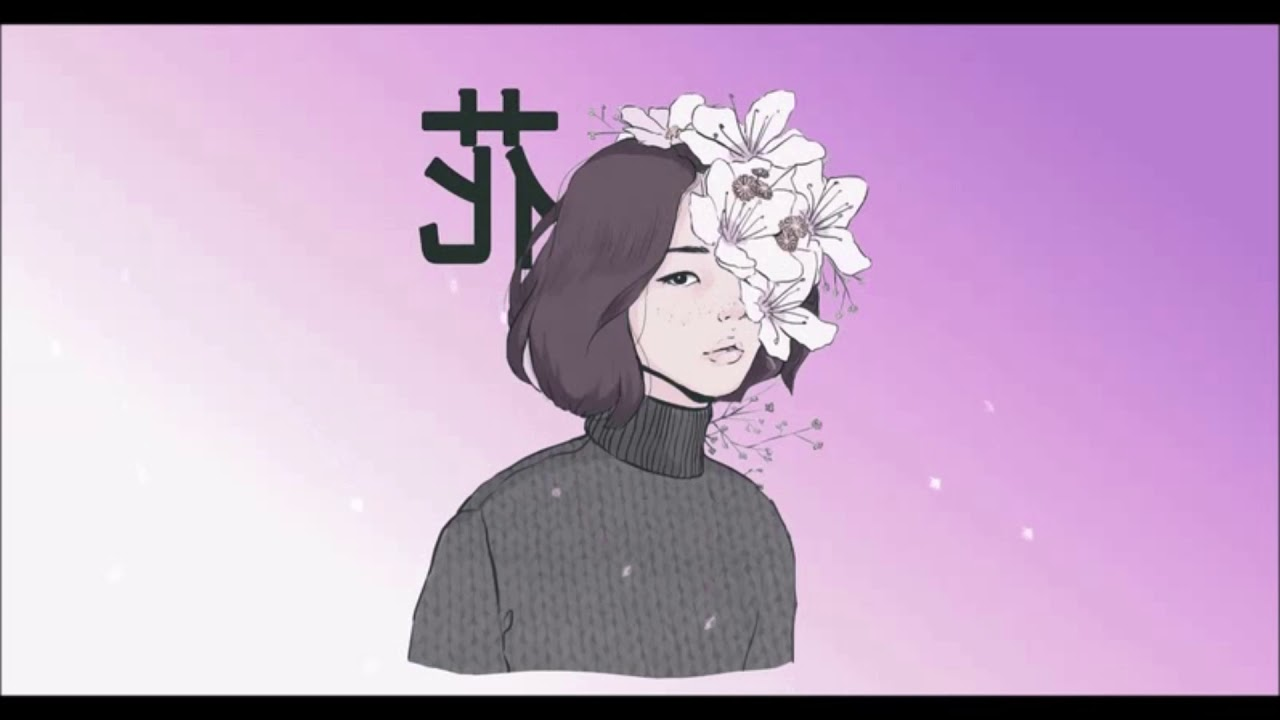 'Aisuru 愛する' - Lo-fi Beat Hip Hop Chill Romantic Slow Rap 2019