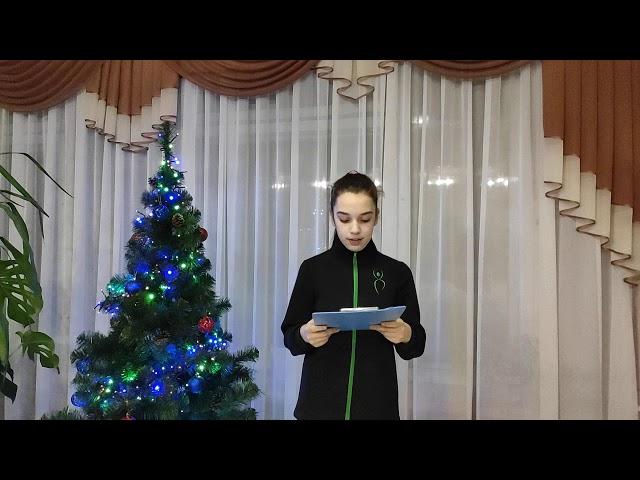 Соня Романова читает произведение «В стороне далекой от родного края» (Бунин Иван Алексеевич)