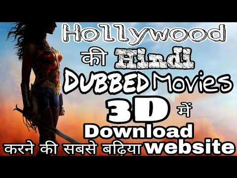 3d movies list in hindi dubbed free download