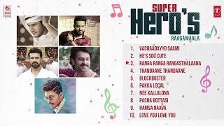 Sangeethotsava - Super Hero's Raagamaale Audio Jukebox | Telugu Hit Songs | Latest Hits Songs
